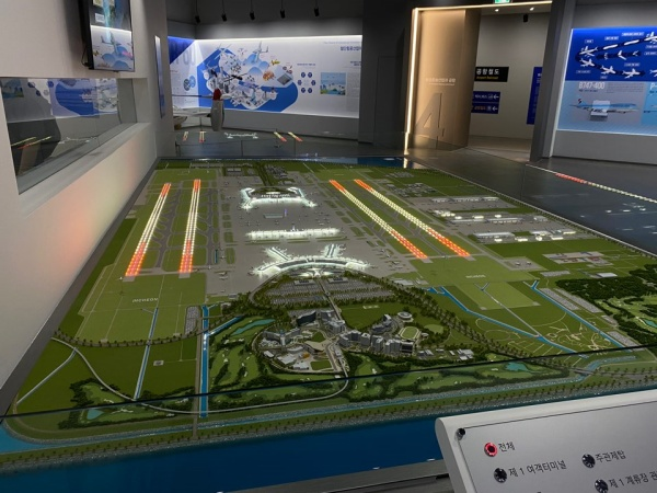 우리나라 공항의 모습.
