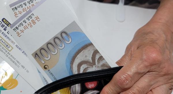 어르신은 지갑에 지류상품권을 넣어 다니다가 요즘 간편결제를 잘 이용하신다.