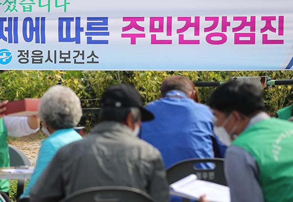 올해 국가건강검진 기간, 내년 6월까지로 연장