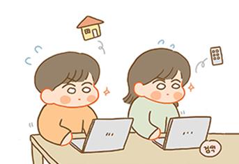 [웹툰] 생애최초 내집 마련의 꿈은 이뤄진다