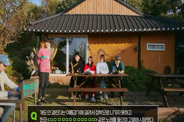 2030 젊은 층에게 인기를 끈 한국문학퀴즈쇼 '가나다마켓'의 모습. (사진=문학주간 유튜브 영상)