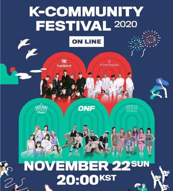 전세계 남녀노소 참여 '한국문화 함께 잇기' 22일 온라인 개최