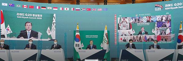 문재인 대통령이 지난 21일 오후 청와대에서 G20 정상회의에 참석해 발언하고 있다. (사진=청와대)