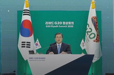 """문 대통령, G20 정상회의서 """"국제연대와 협력, 가장 절실한 때"""""""