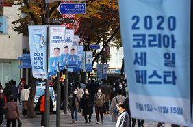 """'코세페' 기간 카드 승인액 6.3%·車 판매 32% ↑…""""내수에 기여"""""""