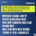 '동반성장 디딤돌' 신규사업, 해외 수출 증대 등 효과 기대