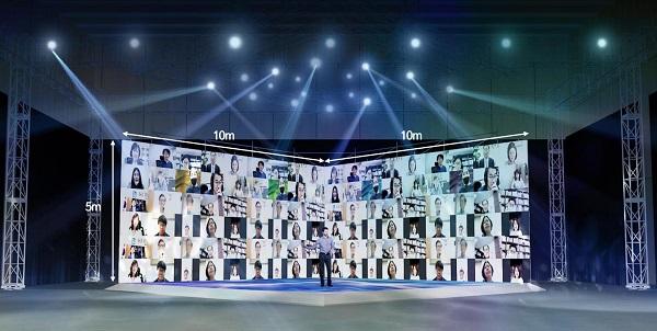 '2020 한국 마이스 박람회' 온·오프라인 병행 개최