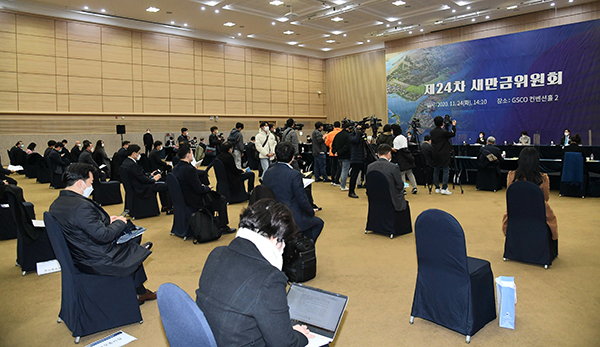 24일 전북 군산 새만금컨벤션센터에서 정세균 국무총리 등이 참석한 가운데 제24차 새만금위원회가 열렸다.