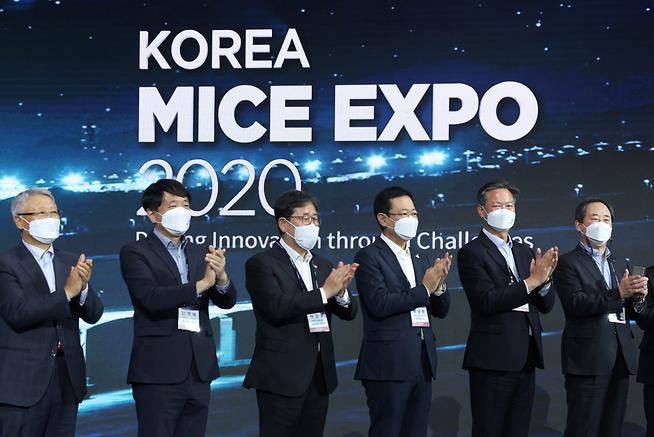 2020 한국 마이스 박람회 개막식