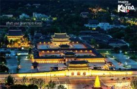 외신이 꼽은 한국의 재미있고 특별한 야간 명소 6곳
