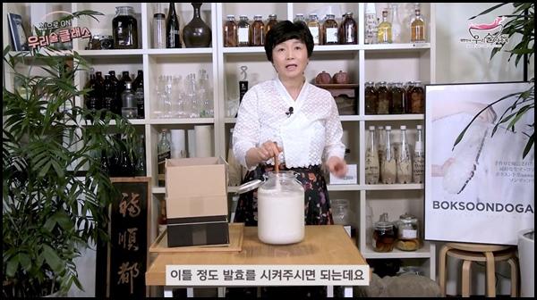 막걸리 만드는 법을 소개해주는 양조장 대표. <출처=http://sool-fest.com/>