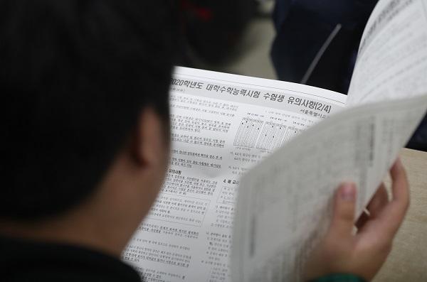 지난해 대학수학능력시험을 하루 앞두고 서울의 한 학생이 수험생 유의사항을 읽고 있는 모습. (사진=저작권자(c) 연합뉴스, 무단 전재-재배포 금지)