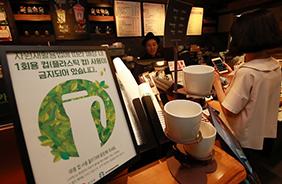 다회용컵 사용 확산…플라스틱 빨대 등 1회용품 줄인다