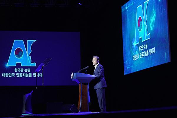 문재인 대통령이 25일 오후 경기 고양시 킨텍스에서 열린 '한국판 뉴딜 대한민국 인공지능을 만나다' 행사에 참석해 발언하고 있다. (사진=청와대)