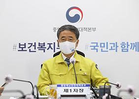 """""""신규확진 500명 넘어…더욱 철저한 거리두기 절실"""""""