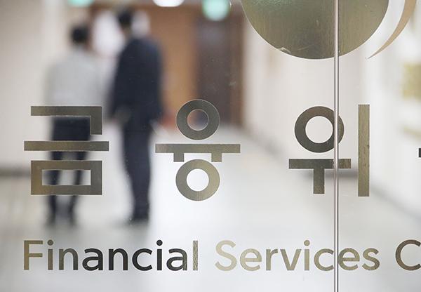 코로나 피해 개인채무자 원금상환 유예 6개월 연장