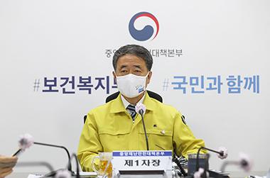 """""""신규확진 500명 넘어…더욱 철저한 사회적 거리두기 절실"""""""