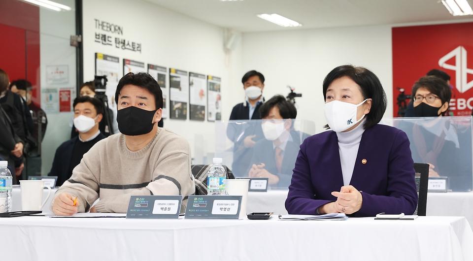 '대-스타 해결사 플랫폼 1탄' 푸드테크 분야 데모데이
