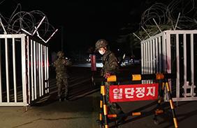 군, 거리두기 2.5단계 격상…장병 휴가·외출 12월 7일까지 중지