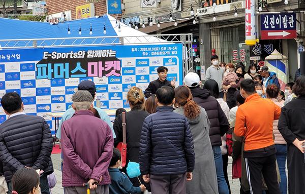 문경시와 문경시도시재생지원센터가 지난 10월 31일 문화의 거리에서 파머스 마켓 5회차를 진행하고 있다. (사진=문경시 제공)