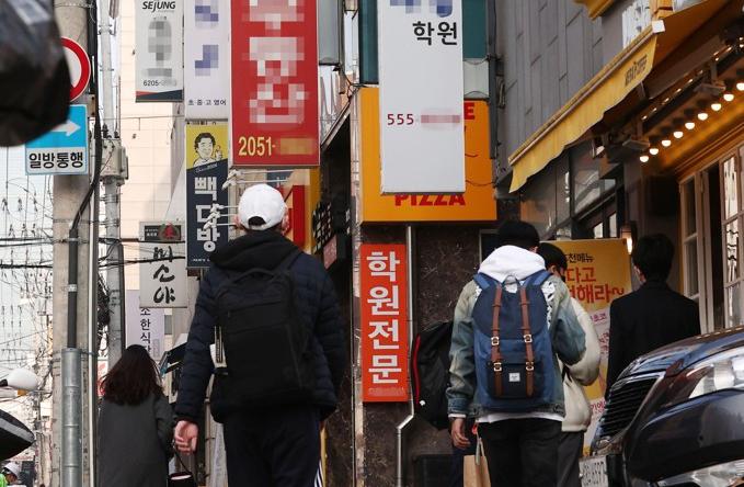 """교육부, 수능 앞두고 전국 입시학원 특별점검…""""대면수업 자제"""""""