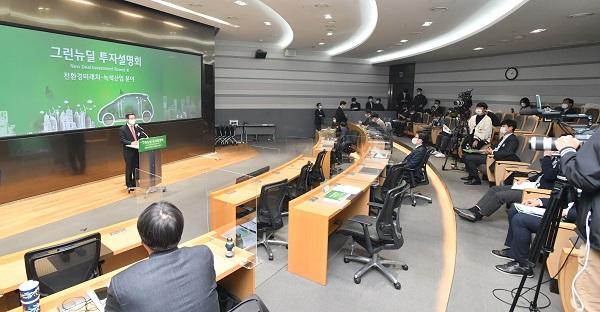 김용범 기획재정부 차관이 26일 서울 여의도 산업은행 IR센터에서 열린 '그린뉴딜 투자설명회'에 참석, 축사를 하고 있다. (사진=기획재정부)