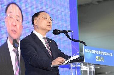 """홍 부총리 """"강원형 일자리에 1120억원 종합패키지 지원"""""""