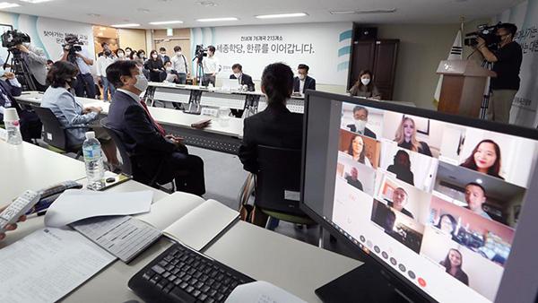 박양우 문체부 장관이 지난 6월 세종학당재단을 방문해 한국어 화상 수업을 참관하고 있다.(사진=문화체육관광부)