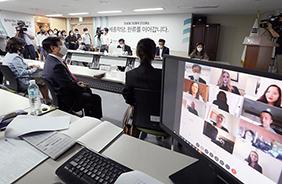 체계적 한국어 교육 위한 '한국어 표준 교육과정' 제정