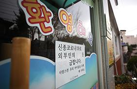 """코로나19 시대 돌봄체계 재정비…""""3단계서도 긴급돌봄 제공"""""""