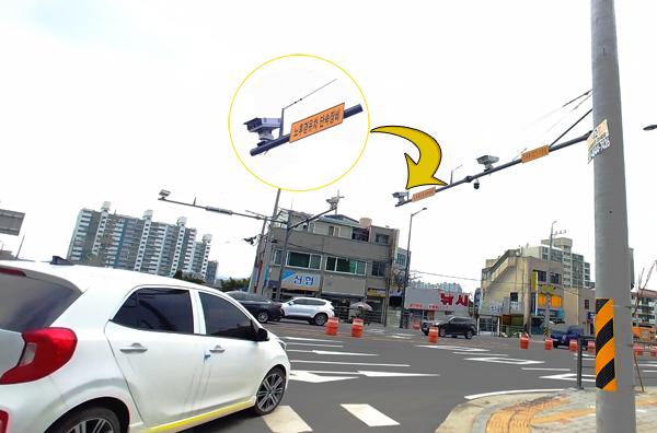 노후경차를 감시하는 단속장비.