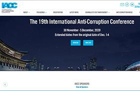 세계 최대 반부패 포럼 내달 1일 한국서 개막…마이클 샌델 등 참여