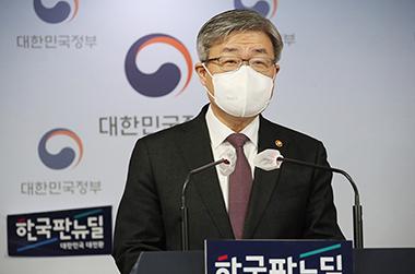 """중소기업도 내년 1월부터 주 52시간제…""""올해 말 계도기간 종료"""""""