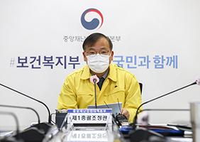 """""""현 상황 지속되면 3차 유행 장기화 가능성 매우 높아"""""""