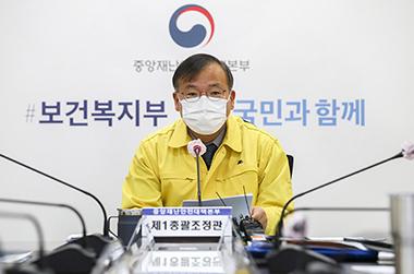 """정부 """"현 상황 지속되면 3차 유행 장기화 가능성 매우 높아"""""""