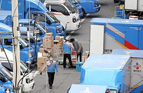 택배업계 안전보건조치 미흡 등 사법처리 137건·과태료 4억원