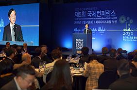 정부, '2030 세계박람회' 부산 유치 의향 공식 표명