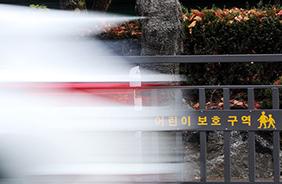 """""""수능 이후 무면허 교통사고 막는다""""…렌터카 불법대여 특별점검"""