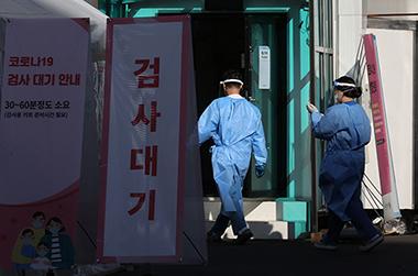 """정부, 중환자병상 확보 총력…""""중앙의료원에 30개 병상 추가"""""""