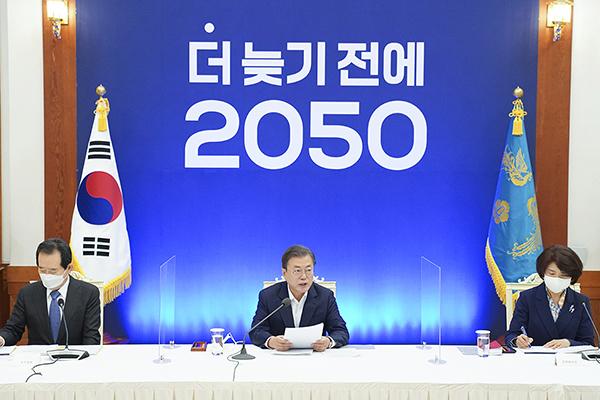 문재인 대통령이 11월 27일 청와대에서 2050 탄소중립 범부처 전략회의를 주재하고 있다. (사진=청와대)