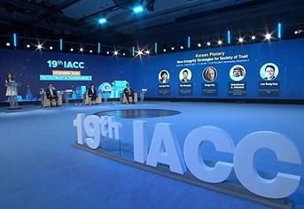 국제반부패회의(IACC) 한국세션 온라인 참관기