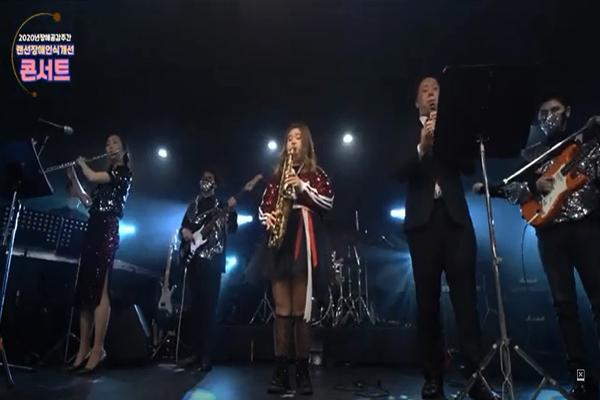 중증장애인 공모사업에 선정된 ACE앙상블 팀이 쇼스타코비치 왈츠2번을 연주하고 있다. (사진=한국장애인개발원 유튜브 영상)