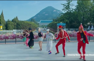 해외 젊은층 '범내려온다' 춤추며 랜선타고 한국 도시 관광