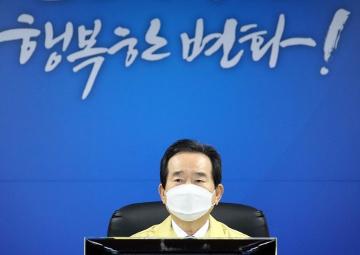 """정 총리 """"주말까지 상황 보고 추가방역조치 여부 결정"""""""