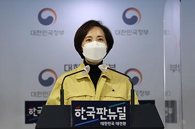 """유 부총리 """"자가격리자, 전국 8개 권역 시험장서 대학별 전형 응시"""""""