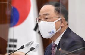 """홍 부총리 """"포스트 코로나 대비 4가지 변화 'TURN' 필요"""""""