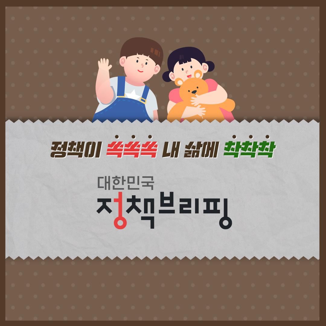 보이스피싱·금융사기 예방 '이렇게' <① 아이편>