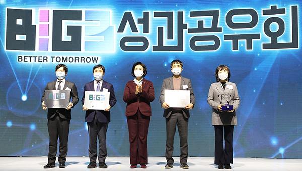 중기부, 3대 신산업 성과공유회…'브랜드 선포식'도