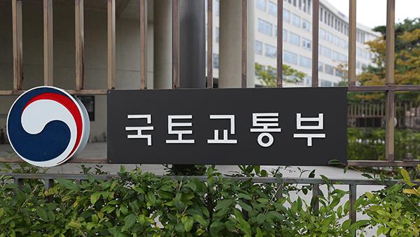 부산·전북·강원 혁신도시 우수 지자체 선정