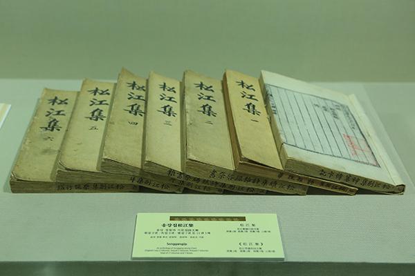 문학관 제1전시실 송순과 나란히 송강 정철의 작품들이 전시되어 있다. 그의 시문집인 '송강집'.